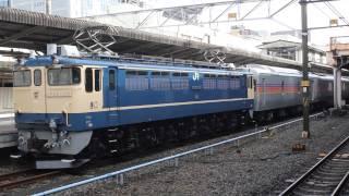 6月12日、カシオペアクルーズに使用されたE26系の方向転換回送が行われ...