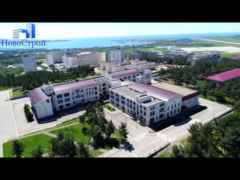 Микрорайон Северный || ЖК Чайковский || ЖК Кубанская марка || Новострой Недвижимость