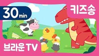 [Brown TV] Super Simple KIDS SONG 30   키즈송 메들리   공룡송 외 16곡 연속재생   30min   Line Friends Kids Songs