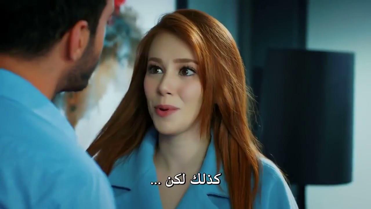 حب للايجار الحلقه 38 اعلان Youtube