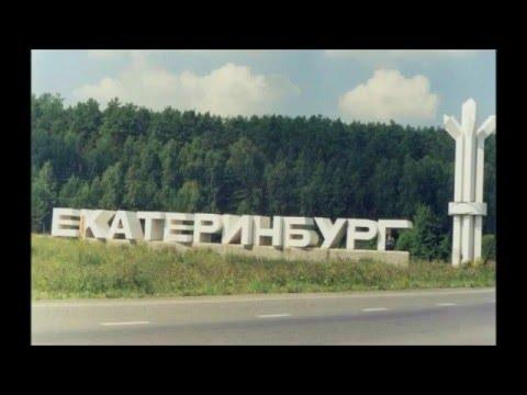Компания Деньга. Екатеринбург
