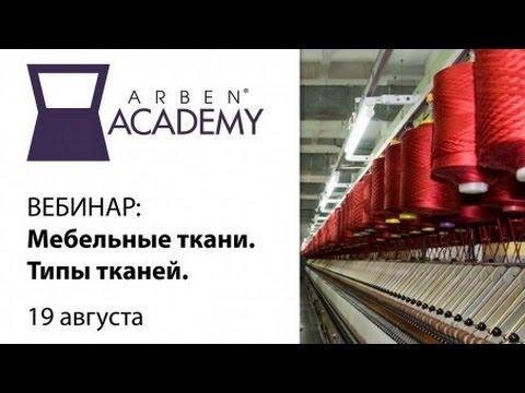 Роскошный мебельный флок Premier от ООО ТФ ПромТехКомплект