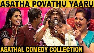 APY 23 | Madurai Muthu | Pooja | Kovai Guna