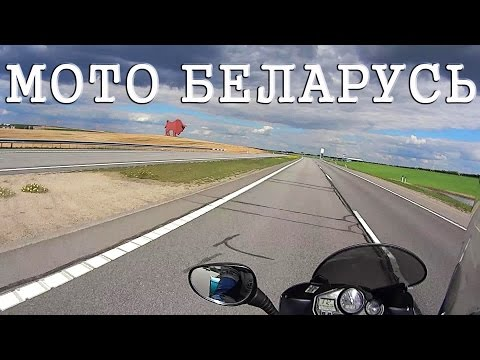 знакомства по белорусии