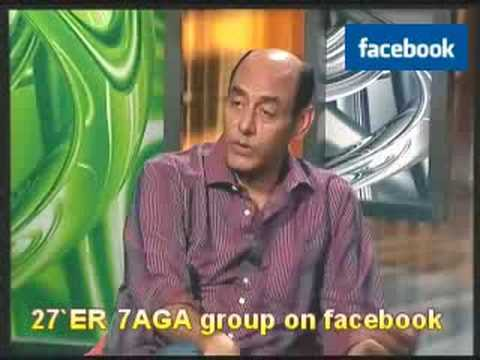 حيلهم بينهم-احمد بدير (1)