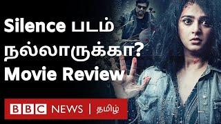 Madhavan & Anushka நடித்த Silence Tamil Movie Review | Amazon Prime | சினிமா விமர்சனம்