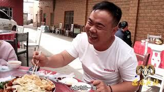 【胖纸哥】胖纸哥:今天老板请客 不够就加面!坐农家院吃乡村大盘鸡 胖纸哥一行5人 吃饱吃好才75元 新疆人吃午饭乐子多