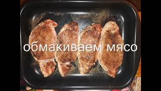 как приготовить свиную корейку в духовке легко