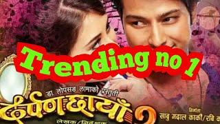 Darpan chhaya 2 full movie is in trending no 1 Jatra full movie  is in trending no 2