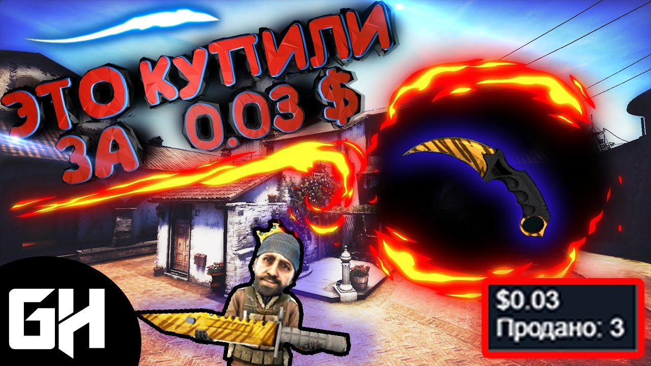 Рулетка КС ГО CS GO для бомжей ставки от 1 рубля