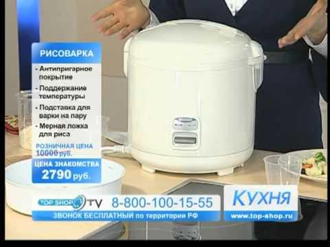 Вопрос: Как приготовить рис в рисоварке?