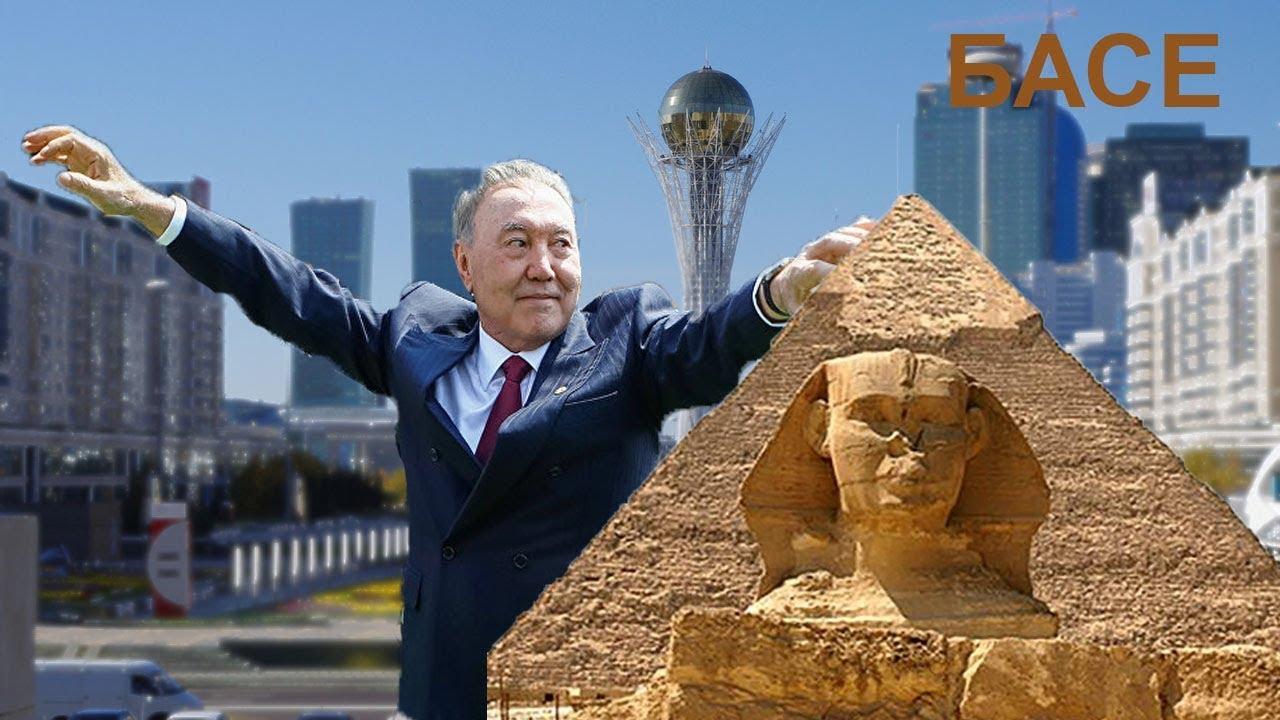 Самые безумные подарки к дню рождения Назарбаева/ БАСЕ