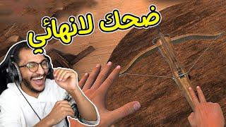 محاكي اليد مع العيال المتخلفين! Hand Simulator
