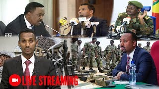 ETV LIVE ETHIOPIA Abiy Ahmed Daily News Amharic Today January 29, 2019 [EBC LIVE]