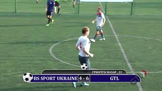Гранд ліга I BS Sport Ukraine - GTL 7:8 I Огляд матчу