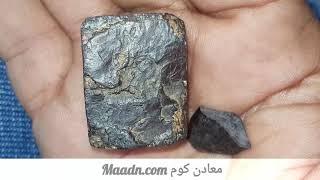 الفرق بين حجر الهيماتيت وحجر البيريت
