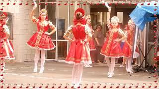"""""""Калинка"""" в Нюрнберге .Танцуют дети."""