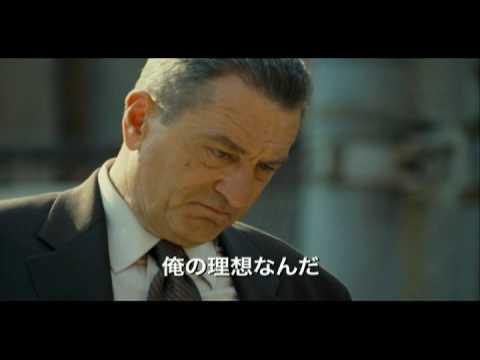 映画『ボーダー』『ザ・エッグ ~ロマノフの秘宝を狙え~』予告編