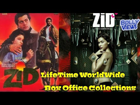 ZID 1994 & 2014 Bollywood Movie LifeTime WorldWide Box Office Collection Verdict Hit Or Flop