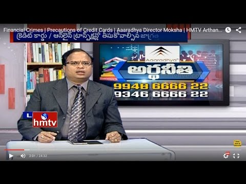 Financial Crimes | Precautions of Credit Cards | Aaaradhya D