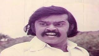 Neerottam | Vijayakanth Superhit Action Tamil Movie | Vijayakanth | Sathyaraj | Padmapriya
