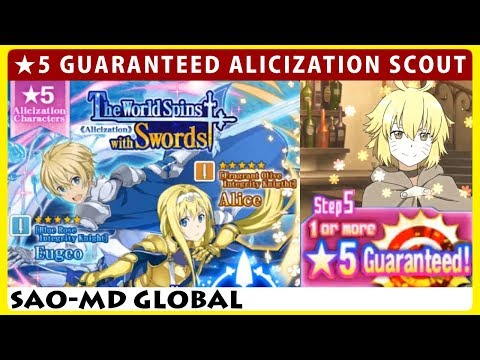 The World Spins with Swords Guaranteed 5stars Scout (Step 5)(SAO Memory Defrag)