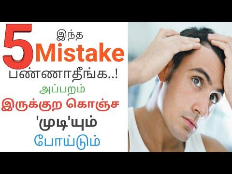 how-to-stop-hair-fall-for-men-(naturally) -tips-to-control-hair-fall- -brottavum-saalnavum