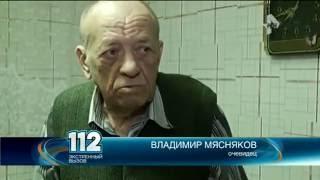 В Нижнем Новгороде живодер избил хаски и выбросил ее из окна