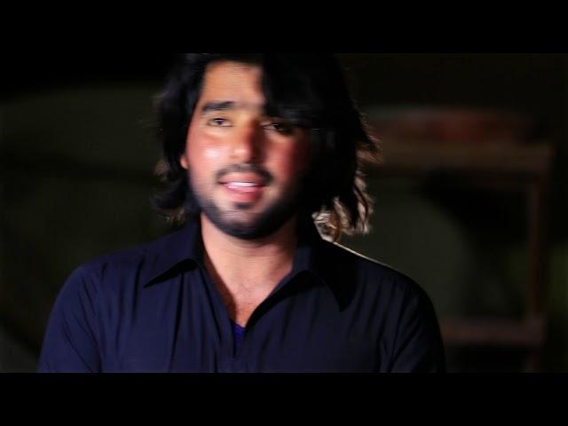 GHAZI as Di Saeer Deave