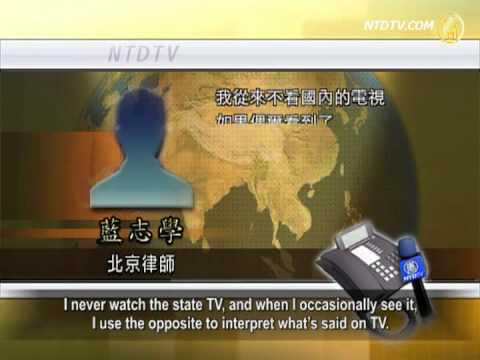 Chinese Authority Detains Citizens For Watching NTDTV