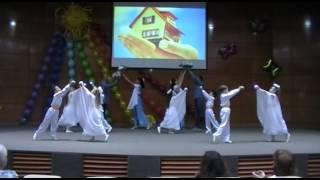 Танец Семья