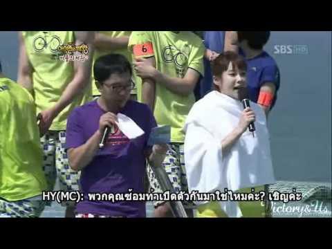 Korean Pop Idols and Stars at Royal Cliff Hotels Group (Thai Sub)