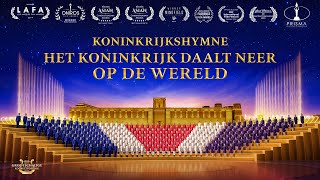 Gospelkoor 'Koninkrijkshymne: het koninkrijk daalt neer op de wereld' De heilige stad, het nieuwe Jeruzalem, is nedergedaald uit de hemel