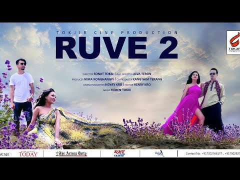 RUVE 2 OFFICIAL TRAILER (2017)