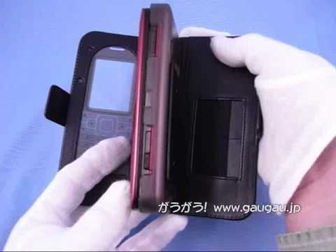GauGau Nokia E90 Bi-fold (window) leather case