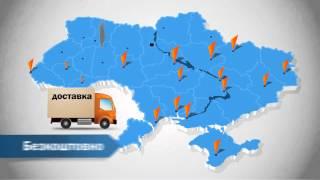 ОСАГО (Автоцивилка) Покупайте ОСАГО (Автоцивилку) онлайн на vuso.ua !