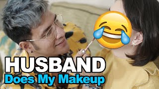 My Husband Does My Make Up Challenge !!! - Aishlovestory