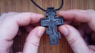 Православный нательный крест  Обзор#17