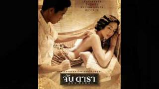 Download Video JAN DARA MP3 3GP MP4