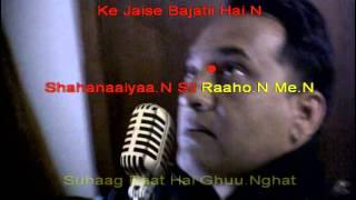Kabhi Kabhi Mere karaoke