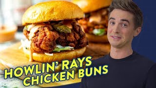 Howlin' Ray's Fried Chicken Sandwich.....BUT HOMEMADE!!!