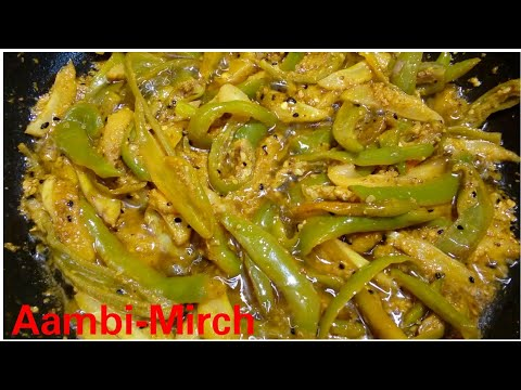 Aambi-Mirch__by_Kitchen_with_Rehana