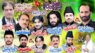 🔴 Live Majlis | 20 Muharram 2019 | Jalalpur Jattan Gujrat ( www.Gujratazadari.com )