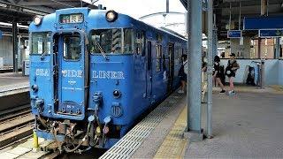 【ゆっくり鉄道旅】ゆっくり日本鉄道全線乗車を目指す #33 大村線 thumbnail