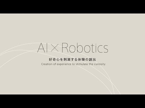 """A new challenge in the world of AI and robotics: Sony's initiatives/AIロボット事業における""""創造と挑戦"""": ソニーの取り組み"""