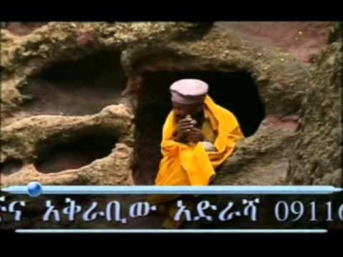 666 Yegedamat Tarik Vol.5 2012/2004 Part 1 Travel Video