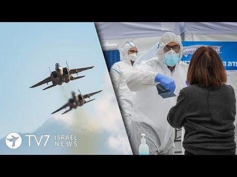Israel reportedly strikes