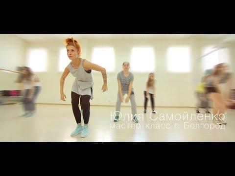 Танцы: сезон 3, выпуск 6 (кастинг в Санкт-Петербурге