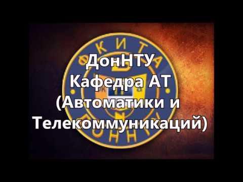 Infocommunication Technologies And Communication Systems_TKS3