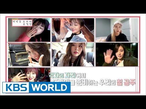 IDOL Drama Operation Team | 아이돌 드라마 공작단 Ep.1 [ENG/中文字幕/2017.06.18]